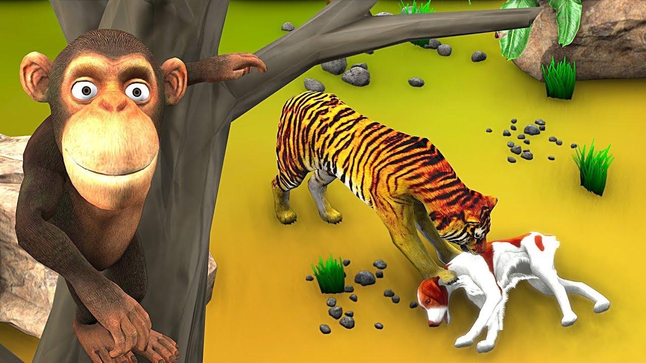 कुत्ता बंदर और शेर की कहानी Hindi Kahaniya - Panchatantra Moral Stories - 3D Hindi Fairy Tales