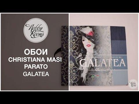 Обои Cristiana Masi Parato Galatea
