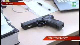 В казанской 7-й гимназии школьник пришёл на урок русского языка с пистолетом и ножом | ТНВ