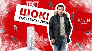 1 час в морозильной камере  Испытание теплой мужской куртки на зиму от Sun's House