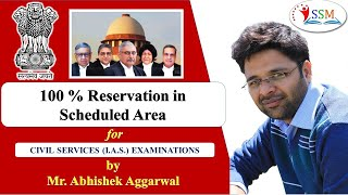 Constitutional Bench Judgement  Reservation in Jobs 50 percent , By Abhishek Aggarwal..