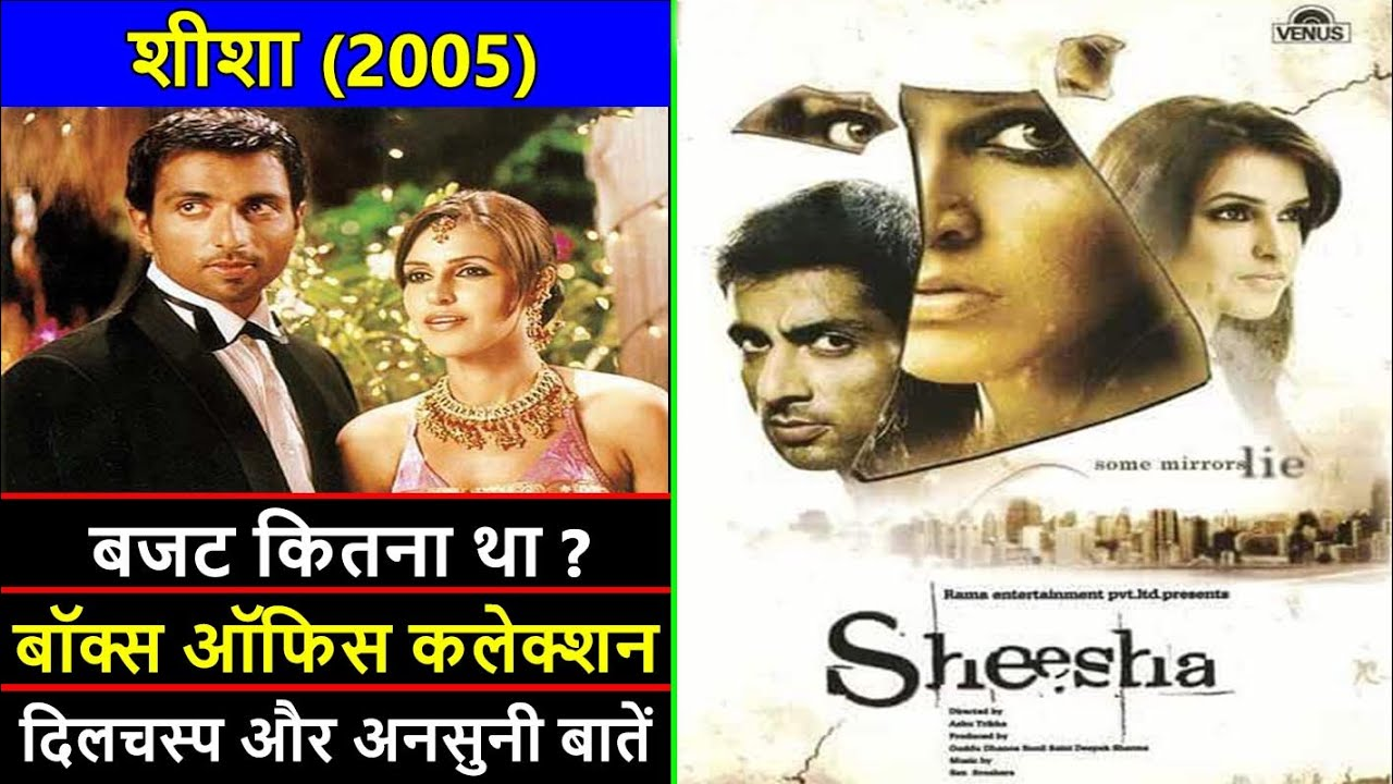 Download Sheesha 2005 Movie Budget, Box Office Collection, Verdict and Unknown Facts | Sonu Sood