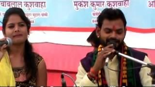 Gambar cover Lokgit Mansingh pal & Rubi sharma मानसिंह और रूबी शर्मा के माध्यम से गाया गया धार्मिक भजन
