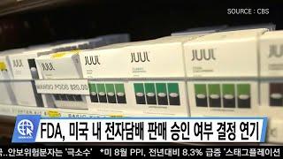 09-10-21 Inside USA 04 - FDA, …