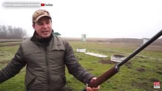 Обучение #деревянного охотника меткой стрельбе из МР-155 Profi.Часть №1