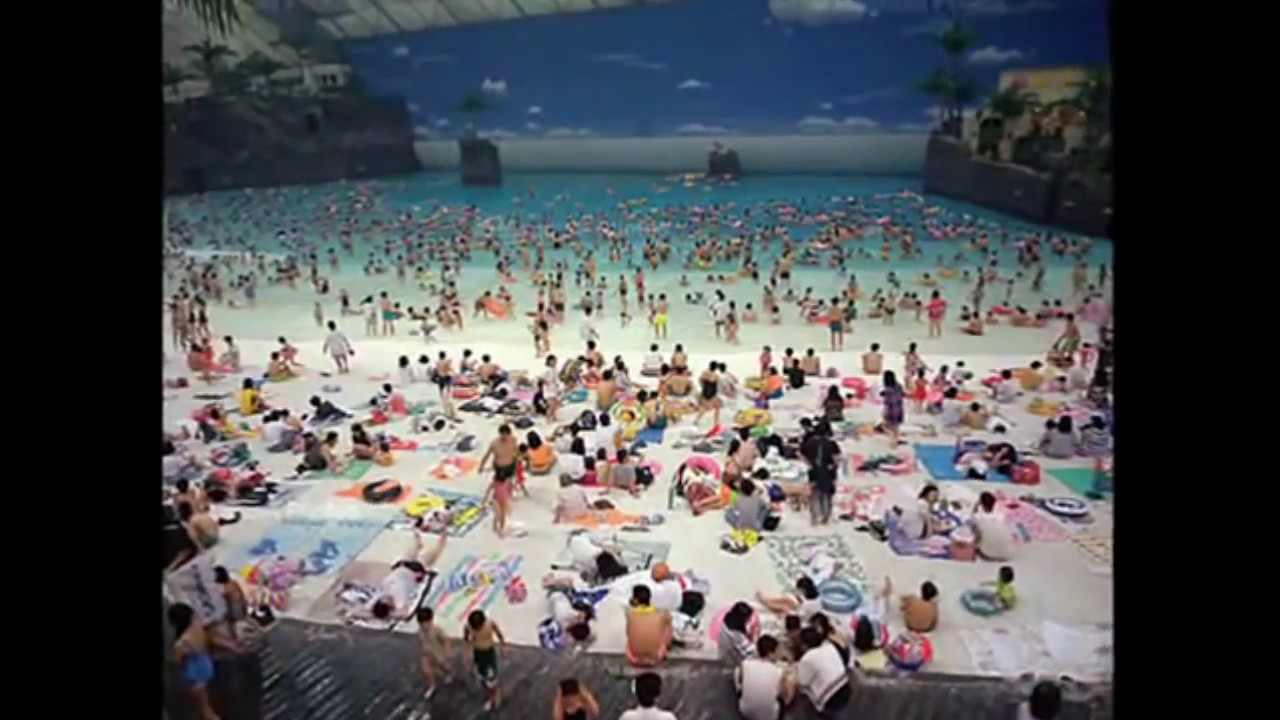 Seagaia Ocean Dome The World S Largest Water Park Japan