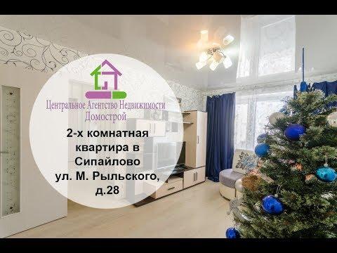 Купить квартиру в Уфе. Квартира в Сипайлово. Вторичное жилье.