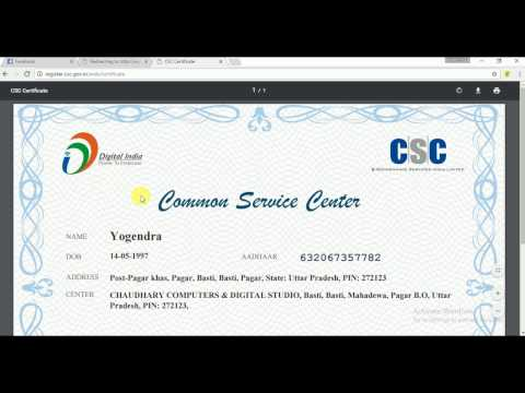 HOW TO GET CSC CERTIFICATE