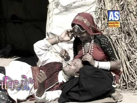 Veruma Virado Gadatiti Re  New Gujarati Lokgeet  Hit Gujarati Love Song
