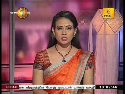 News1st Lunch Time News Shakthi TV 1pm 15th May 2017