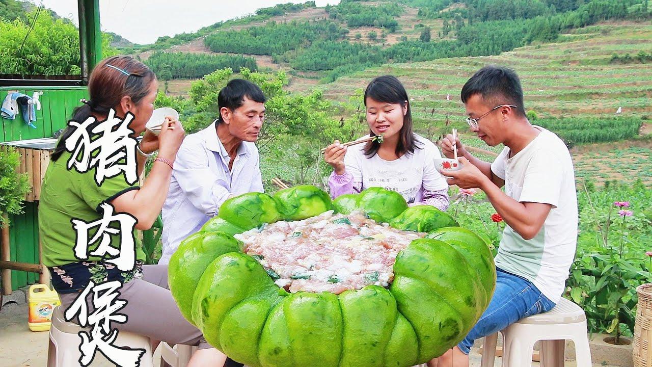 云南特色菜小瓜猪肉煲,在酒席上才能吃到的美食,确实安逸!【云乡小丽】