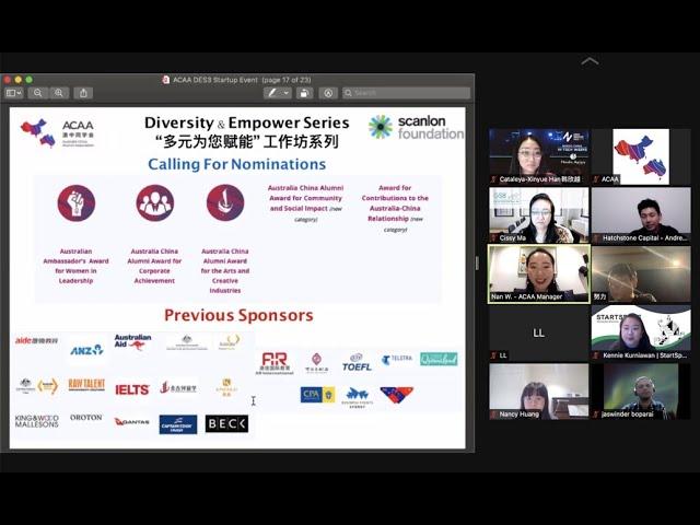 活动回顾   Diversity Empowers Series (DES) 3 - Startup, Entrepreneurship, and VC