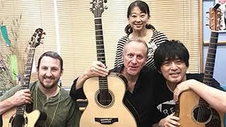 押尾コータローの押しても弾いても Kotaro Oshio Regular Radio - Guest William Ackerman With Todd boston(Guitarist)