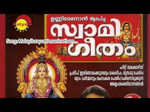 Malayilurayumi maninatham - Swamigeetham