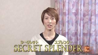 【東京】2017/11/5(日)~14(火)TBS赤坂ACTシアター 【大阪】2017/11...