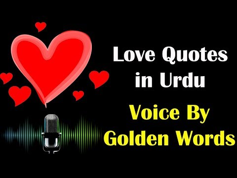 21 Love Quotes In Urdu | Best Love Quotes In Hindi With Audio Voice