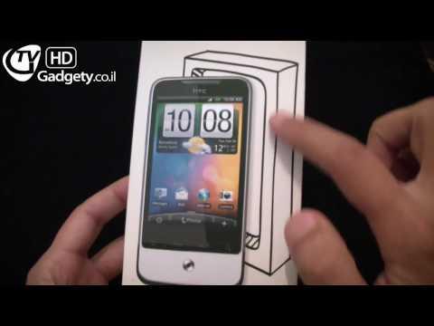 HTC Legend פתיחת קופסא