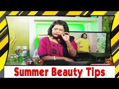 Beauty Tips For Men And Women | மகளிர்க்காக | SKin Care | Captain Tv |  #BeautyTips #SkinCare #CaptainTv   Like: https://www.facebook.com/CaptainTelevision/ Follow: https://twitter.com/captainnewstv Web:  http://www.captainmedia.in
