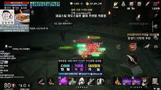[홍길동] 신화초월 폴라포! 서버이전 D-day1! vs 제파르 2그룹 [LMJ X 홍길동 X 직진스텔] 리…