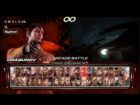 Tekken tag tournament 2 wii u iso (loadiine) download ziperto.