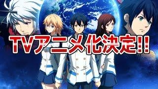 TVアニメ「ファンタシースターオンライン2 ジ アニメーション」第1弾PV