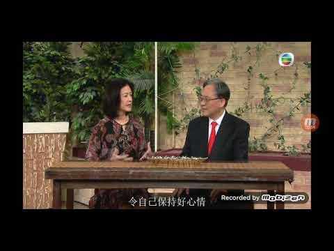 陳仲謀醫生-有關運動對生活情緒的調節 - YouTube
