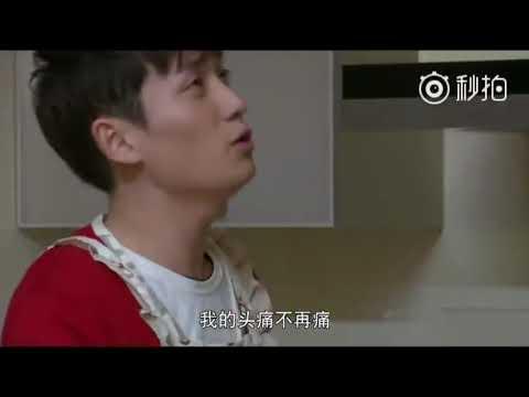 Zhu Yi Long & Bai Yu DON'T LAUGH