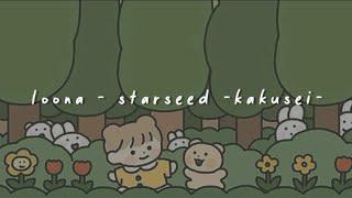Download LOONA (이달의 소녀) - 'Starseed -Kakusei-' Easy Lyrics