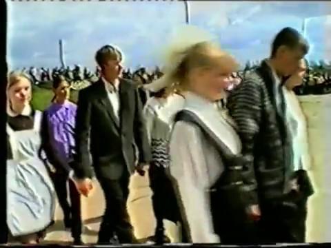 Выпускной 1999г. Ефимовский