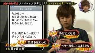 2013-3-24日放送 第5回.