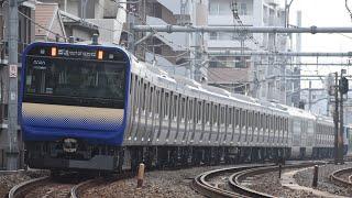 横須賀線E235系配給 配9645レ EF64-1032[長]①+横クラF-09編成