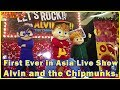 Let's Rock with Alvin and The Chipmunks Live Show This Christmas First Time Ever in Asia