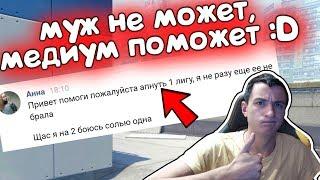 Помог ПЕСОЧНИКУ взять ТОП 1 на РМ в варфейс/warface