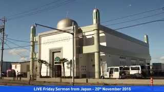 Friday Sermon From Japan