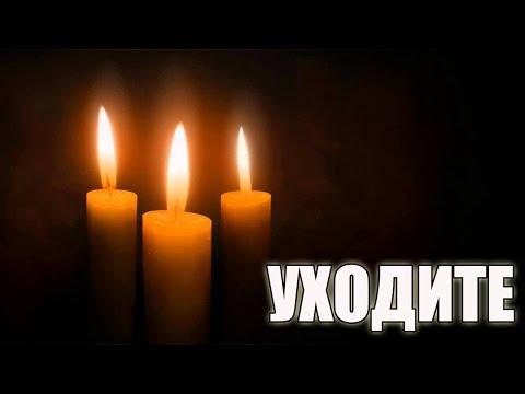 Стас Михайлов - Уходите (кавер Савченко Дмитрий)