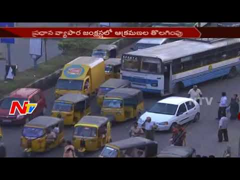 Guntur Municipal Corporation to Remove Illegal Buildings and Business On Roads || NTV