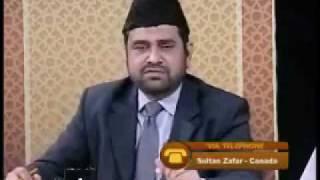 When will Imam Mahdi Come? - Ahmadiyya