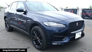 Jaguar F-Pace 20d AWD : Dark Blue