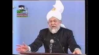 Friday Sermon 19 May 1995