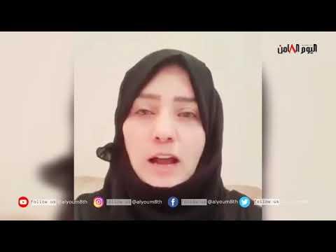 لماذا طالبت هذه الواطنة النساء اليمنيات بالنزوح؟