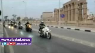 محافظ الأقصر يستقبل متسابقي رالى الدراجات البخارية.. صور وفيديو