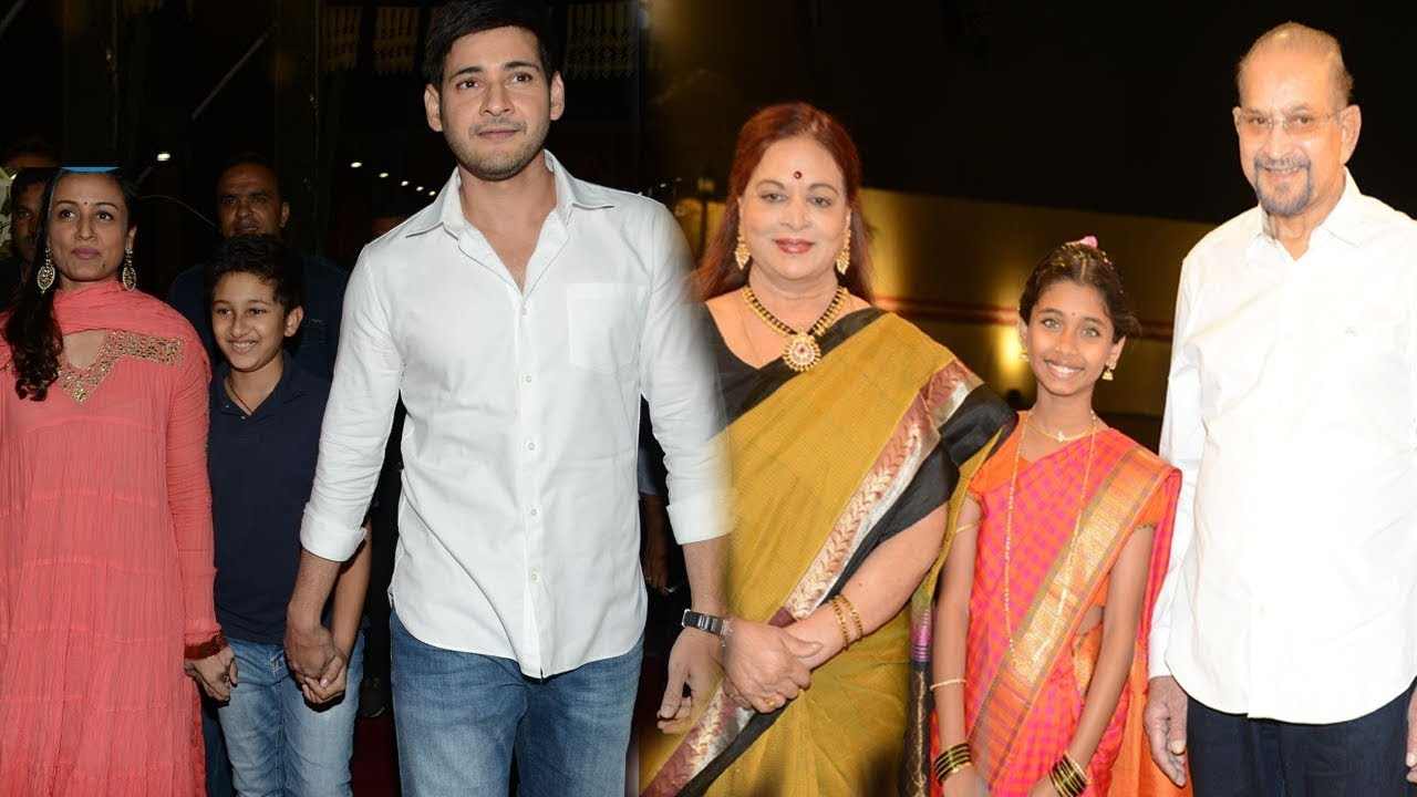 Mahesh Babu Family At A Marriage Function Exclusive Video Youtube