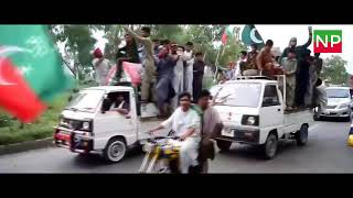 PTI NEW SONG JUNE 2018 MUST WATCH