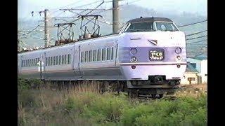 【約20年前のJR山陰本線】《東松江~揖屋間を走る列車》
