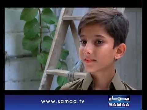 Wardaat, 08 July 2015 Samaa Tv