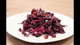 Салат из красной капусты с гранатом. Простой, но очень вкусный салат!