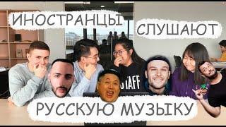 ИНОСТРАННЫЕ СТУДЕНТЫ СЛУШАЮТ РУССКУЮ МУЗЫКУ // ДВФУ