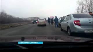 Стәрлетамаҡ районында 4 автомобиль ҡатнашлығында юл-транспорт ваҡиғаһы