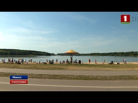 В Беларусь пришла аномальная жара. Панорама