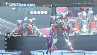 Gundam Breaker 2 - Island Iffish Mission 11 (Ultra Gundam)